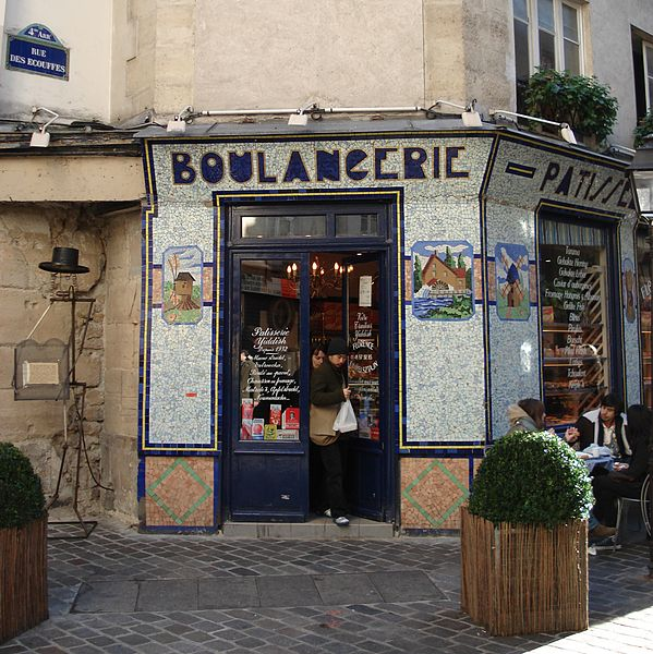 image of a bakery in the public domain available through Wikimedia Commons